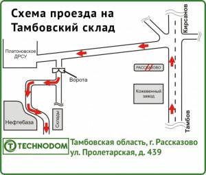 Схема проезда в офис ООО Технодом в Тамбове