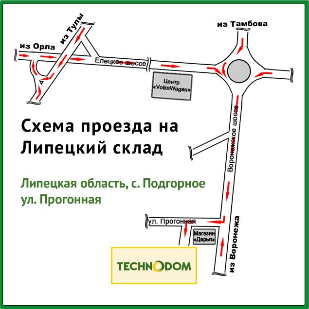Схема проезда на Липецкий