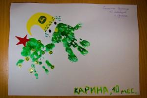 Силкина Карина, 10 месяцев (Брянск)