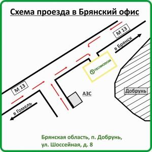 Схема проезда в офис ООО Технодом в Брянске