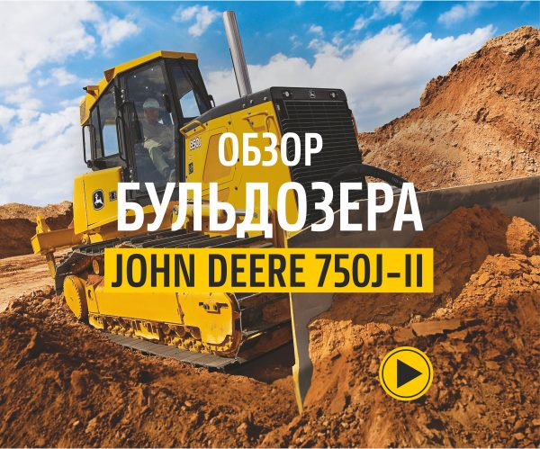 Обзор бульдозера John Deere 750J-II